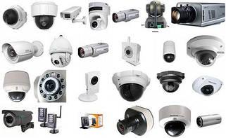 Видеокамеры ,аналоговые, IP, HDCVI, HD-TVI