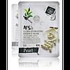 Ультраувлажняющая жемчужная тканевая маска Shelim Ultra Hydrating Essence Mask Pearl