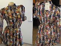 Блуза рубашечного типа удлиненная с пояском, размер 42 код 559М