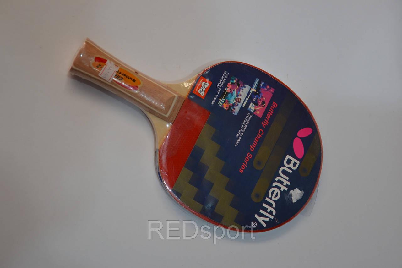 Ракетка для настольного тенниса Butterfly - REDsport в Харькове
