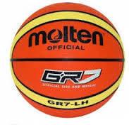 Мяч баскетбольный резиновый №7 MOLTEN(резина, бутил, оранжево-желтый)
