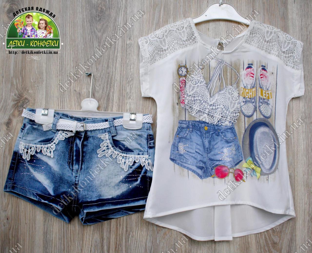 Костюм летний для девочки: блузка и джинсовые шорты с поясом