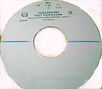 Круг шлифовальный 25А ПП 150х10х32 F60 (25) см2 ВАЗ