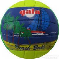Мяч волейбольный пляжный GALA. М'яч волейбольний