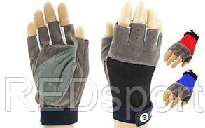 """Перчатки для фитнеса женские """"ZELART"""". Рукавички для фітнесу"""