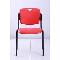Стул Рольф черный пластик красный (AMF-ТМ)