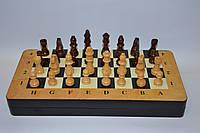 Шахматы, шашки, нарды набор настольных игр 002 (доска-дерево,фигурки-дерево, р-р доски 30*30см)
