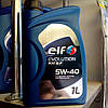 Масло Elf 5W40 1L NF Франция