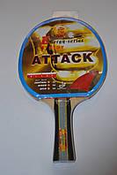 Ракетка для настольного тенниса Grand Draron Attak 3 star