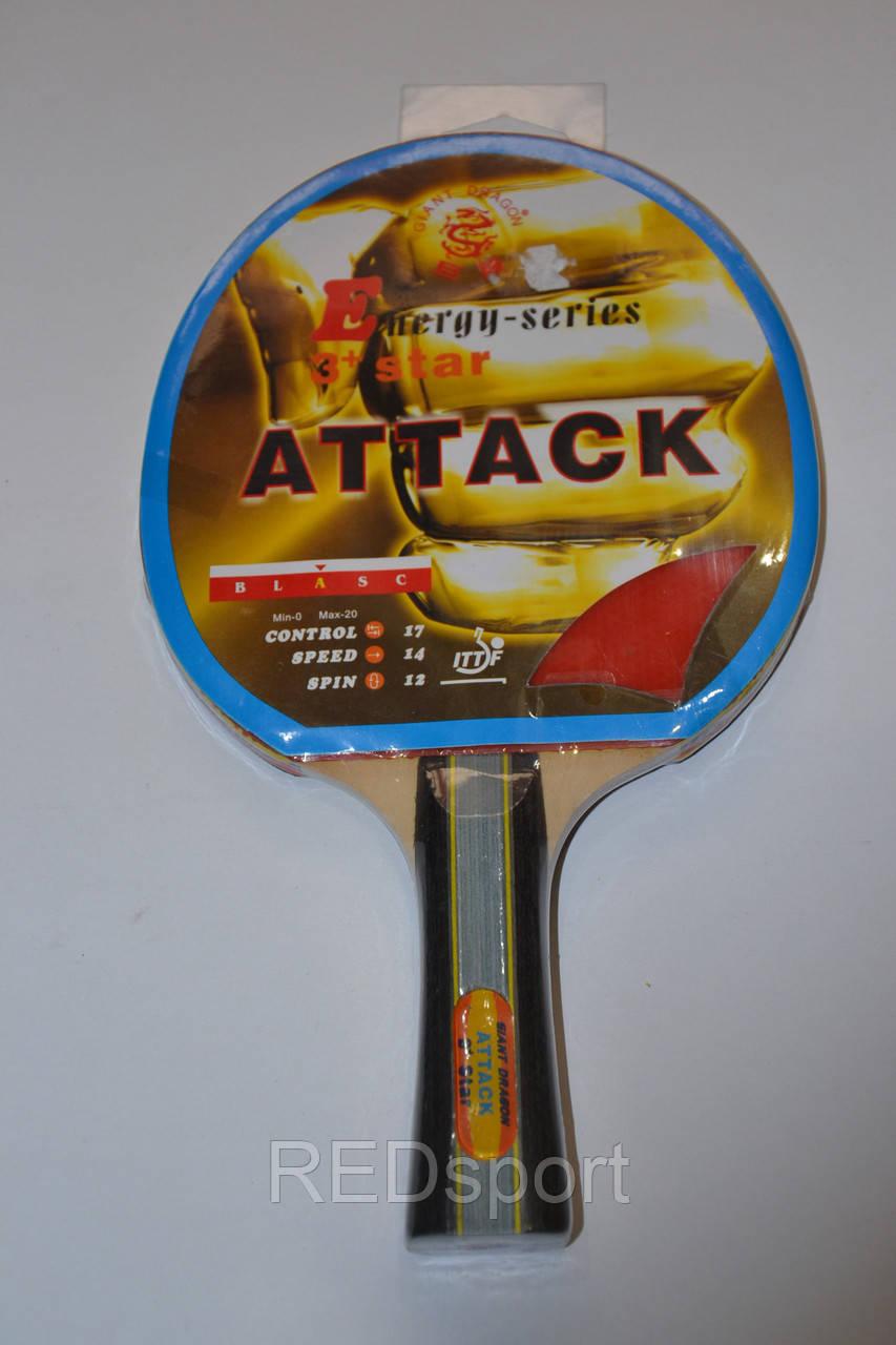 Ракетка для настольного тенниса Grand Draron Attak 3 star - REDsport в Харькове