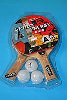 Haбор для настольного тенниса Grand Draron Spirit Energi 3 star