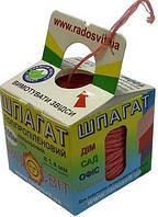 Шпагат полипропиленовый цветной,100 м/бобина