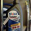 Масло Mobil 10w40 1L super 2000 Германия