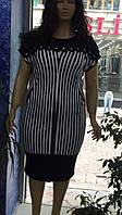 Платье  в полоску  с однотоном.  размеры 54  56  58