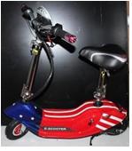 Электро скутер XHD (АКБ Samsung)