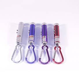 """Брелок с Фонарик + Лазер + Ультрафиолет на 3ХG13 Батарейках """"В наличие разные цвета"""""""