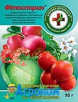 Биоунгицид Фитоспорин 10 г, Киссон, Украина
