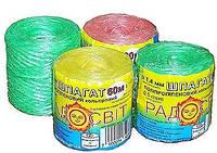 Шпагат полипропиленовый цветной,60 м/бобина