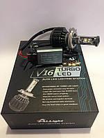 Светодиодные автомобильные лампы H4 Hi/Lo 40W V16 Turbo LED