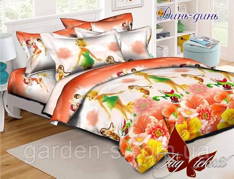 Комплект постельного белья Фея Динь-Динь ТМ TAG 1,5 спальный комплект