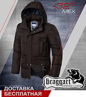 Мужская красивая куртка с мехом