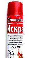 """Газ для зажигалок """"Искра"""" (ж.б. высок. очистки), 275 мл., 1/12/72"""