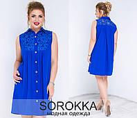 Батальное платье-рубашка с кружевом