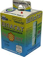 Шпагат полипропиленовый 1.0 ктекс,200 м/бобина