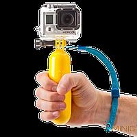 Плавающий ручной монопод (водонепроницаемый монопод) для экшн-камер SJCAM, GoPro, Xiaomi, Sony и др.