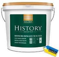 Краска Kolorit History (Premium 20), 9л