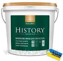 Краска для стен Kolorit History, 9л