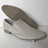 "Туфли подросток ""KANGFU"""