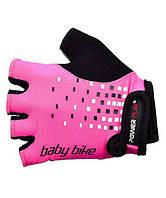 Перчатки для фитнеса детские Power Play5451 (розовый)