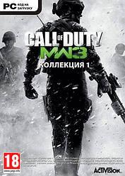 Набор карт Call of Duty: Modern Warfare 3. Коллекция 1 (PC) original