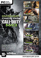 Набор карт  Call of Duty: Modern Warfare 3. Коллекция 3 (PC) original