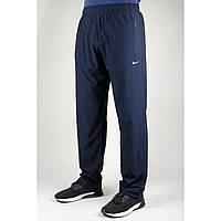 Мужские спортивные брюки Nike Батал 4039 Тёмно-синие