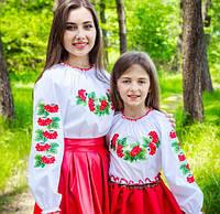 """Яркая вышиванка для девушек """"Калинонька"""" на рост 158-170см"""