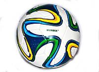 Мяч футбольный Чемпионат Мира-2014. М'яч футбольний Чемпіонат Світу-2014