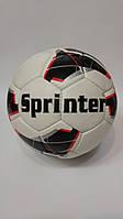 """Мяч футбольный """"Sprinter"""", дизайн """"NIKE MAXIM"""" . Материал: пресскожа"""