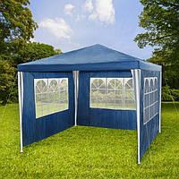 Садовый павильон шатер 3х3 с 3 стенками+окна (синий)