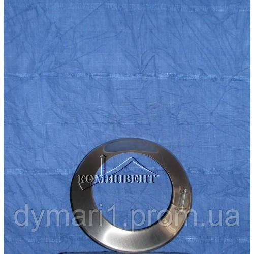 Окапник для дымохода оц. ф160