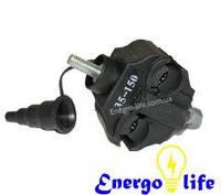 Зажим прокалывающий ЗП 35-150кв для электрических соединений между СИП без снятия изоляции