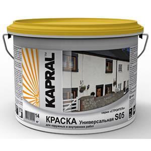 Kapral S05 7 кг  - фасадная краска