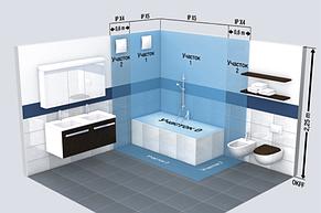 Корпус Вентилятора для ванной Maico ER-UP/G, фото 3