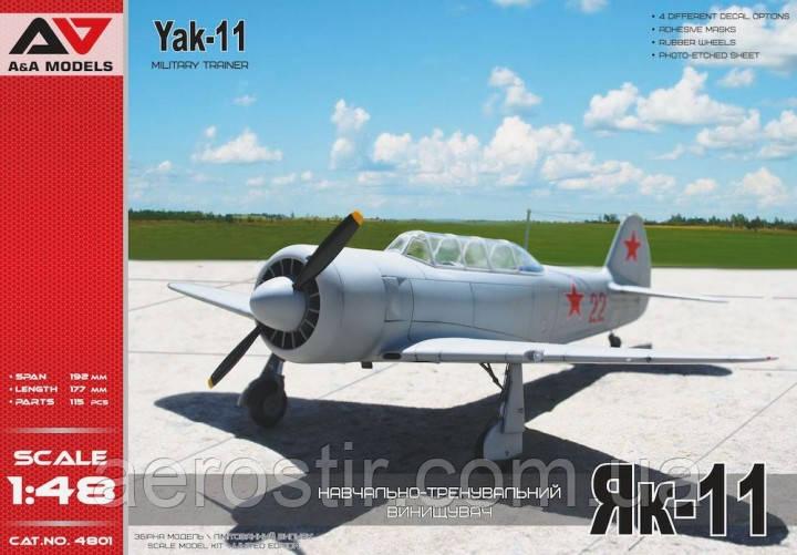 Як-11 1/48 A&A MODELS 4801