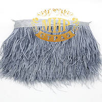 Тесьма страусиная Цвет Lt Grey Цена за 0.5м, фото 1