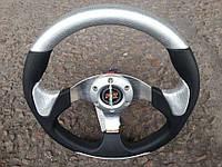 Руль спортивный  №582 (цвет сильвер).