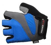 Перчатки для фитнеса с гелевыми вставками Power Play (синий)