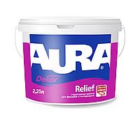 Краска моделируемая AURA DEKOR RELIEF фасадная, 2,25л