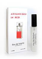 Женский мини-парфюм с феромонами Armand Basi In Red (Арманд Баси Ин Ред), 10 мл